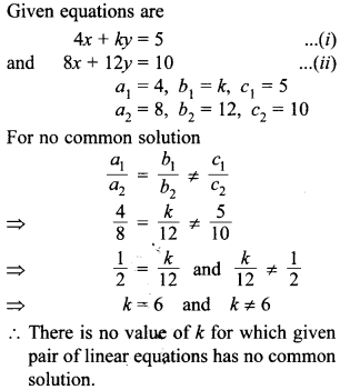 MCQ Questions for Class 10 Maths Pair of Linear Equations in Two Variables with Solutions 13