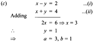 MCQ Questions for Class 10 Maths Pair of Linear Equations in Two Variables with Solutions 16