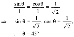 MCQ Questions for Class 10 Maths Pair of Linear Equations in Two Variables with Solutions 20