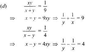 MCQ Questions for Class 10 Maths Pair of Linear Equations in Two Variables with Solutions 24