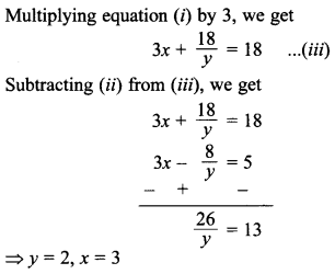 MCQ Questions for Class 10 Maths Pair of Linear Equations in Two Variables with Solutions 28