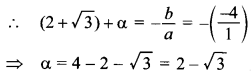 MCQ Questions for Class 10 Maths Polynomials with Solutions 15