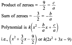 MCQ Questions for Class 10 Maths Polynomials with Solutions 16