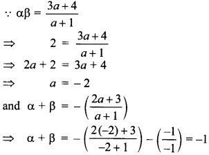 MCQ Questions for Class 10 Maths Quadratic Equations with Answers 13
