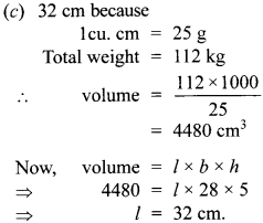 MCQ Questions for Class 10 Maths Surface Areas and Volumes with Answers 10