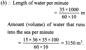MCQ Questions for Class 10 Maths Surface Areas and Volumes with Answers 18