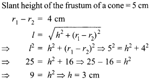 MCQ Questions for Class 10 Maths Surface Areas and Volumes with Answers 20