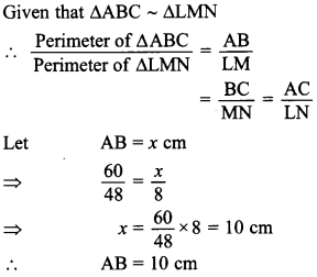MCQ Questions for Class 10 Maths Triangles with Answers 12