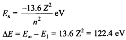 Physics MCQs for Class 12 with Answers Chapter 12 Atoms 13