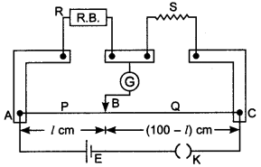 Physics MCQs for Class 12 with Answers Chapter 3 Current Electricity 25