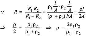 Physics MCQs for Class 12 with Answers Chapter 3 Current