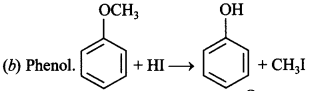 Chemistry MCQs for Class 12 with Answers Chapter 11 Alcohols, Phenols and Ethers 33