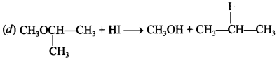 Chemistry MCQs for Class 12 with Answers Chapter 11 Alcohols, Phenols and Ethers 36