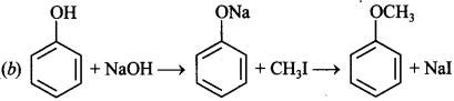 Chemistry MCQs for Class 12 with Answers Chapter 11 Alcohols, Phenols and Ethers 38