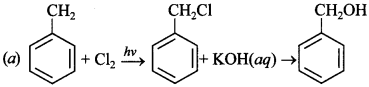 Chemistry MCQs for Class 12 with Answers Chapter 11 Alcohols, Phenols and Ethers 44