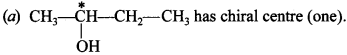 Chemistry MCQs for Class 12 with Answers Chapter 11 Alcohols, Phenols and Ethers 45