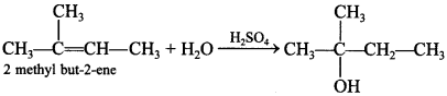 Chemistry MCQs for Class 12 with Answers Chapter 11 Alcohols, Phenols and Ethers 57