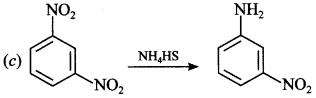 Chemistry MCQs for Class 12 with Answers Chapter 13 Amines 15