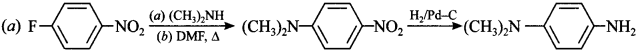 Chemistry MCQs for Class 12 with Answers Chapter 13 Amines 23