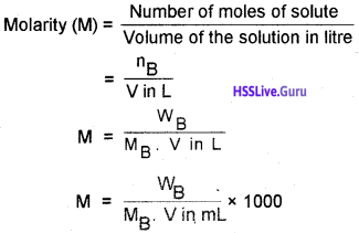 Plus Two Chemistry Notes Chapter 2 Solutions 7